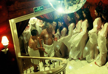 Sauna Le Colonial chinesemovies.fr